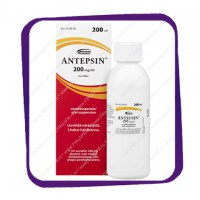 Antepsin 200 mg/ml (Антепсин 200 Мг/Мл) суспензия - 200 мл