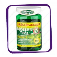 Moller Tupla Omega-3 (Мёллер Тупла Омега 3) капсулы - 150 шт