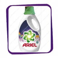 ariel-actilift-colour-and-style-2,3l
