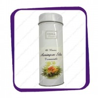 fosman-preminm-the-sun-bridge-tea-rosette_60ge