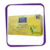 lord_nelson_english_breakfast_50tb