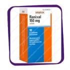 Ranixal 150 Mg (Раниксал 150 Мг) растворимые таблетки - 10 шт