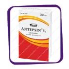 Antepsin 1 G (Антепсин 1 Г) таблетки - 30 шт