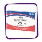 Ketorin 25 Mg (Кеторин 25 Мг) таблетки - 15 шт