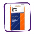 Ranixal 300 Mg (Раниксал 300 Мг) растворимые таблетки - 10 шт
