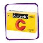 Burana C 400 mg (Бурана Ц 400 мг) таблетки - 30 шт