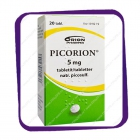 Picorion 5 Mg (Пикорион 5 Мг) таблетки - 20 шт
