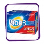 Bion3 Defence Adult (Бион3 Дефенс Адалт) таблетки - 60 шт