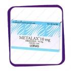 Metalax 10 Mg (Металакс 10 мг) суппозитории - 10 шт