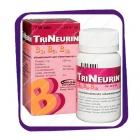 Trineurin (Тринеурин) таблетки - 100 шт