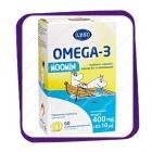 Lysi Omega-3 Moomin 400 mg + D3 (Лиси Омега 3 Мумин 400 мг + Д3) жевательные таблетки - 60 шт