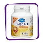 Lysi Omega-3 336 mg Vahva+D Vitamiini (Лиси Омега 3 336 мг Вахва + Д) капсулы - 120 шт