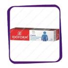 Idoform Caps (Идоформ Капс) капсулы - 20 шт