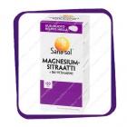 Sana-Sol Magnesiumsitraatti + B6 (Сана-Сол Цитрат Магния + Б6) таблетки - 120 шт