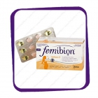 Femibion Raskaus 2 (Фемибион Раскаус 2) таблетки и капсулы - 30+30 шт