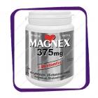 Magnex 375 Mg +B6 (Магнекс 375 мг + Б6) таблетки - 180 шт