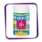 Vitabalans Sinkki Zn Mansikka-Vadelma (Витабаланс Цинк Zn со вкусом Клубники и Малины) жевательные таблетки - 90 шт
