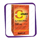 Vitabalans C-Max Strong 500 mg (Ц-Макс Стронг 500 мг Витабаланс) таблетки - 90 шт