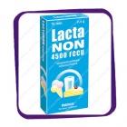 LactaNON 4500 FCCU Vitabalans (ЛактаНОН 4500 ФСС единиц) таблетки - 10 шт