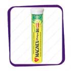 Magnex 375 Mg +B6 Pore (Магнекс 375 мг + Поре) шипучие таблетки - 20 шт