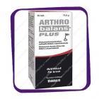 Arthro Balans Plus Vitabalans (Артро Баланс Плюс) таблетки - 50 шт