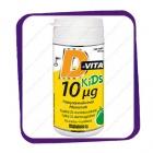 Vitabalans D-Vita Kids 10 mkg Paaryna (Д-Вита Кидс 10 Мкг вкус Груша) таблетки - 200 шт