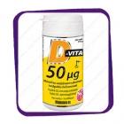 D-Vita Kids 50 mkg Mansikka-Vadelma (Витамины Д-Вита Кидс 50 Мкг вкус Клубника-Малина) таблетки - 200 шт.
