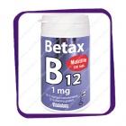 Betax B12 1 mg (Бетакс В12 1 мг) жевательные таблетки - 220 шт