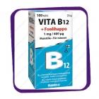 Vita B12 Foolihappo (Вита В12 и Фолиевая Кислота 1 мг / 400 единиц) таблетки - 100 шт