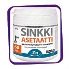 Sinkki Asetaatti (Ацетат цинка) таблетки - 60 шт
