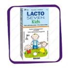 Lacto Seven Kids (Лакто Севен Кидс) жевательные таблетки - 20 шт