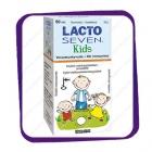Лакто Севен Кидс (Lacto Seven Kids) жевательные таблетки - 50 шт