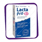 Lacta Pro 3 in 1 (Лакта Про 3 в 1) таблетки - 30 шт