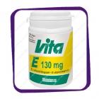 Vita E 130 mg Vitabalans (Вита Е - для защиты клеток от окисления) капсулы - 100 шт
