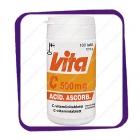 Vita C 500 mg Vitabalans (Вита С 500 мг) таблетки - 100 шт