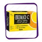 Ibumax-C 400 Mg / 300 Mg (Ибумакс-Ц 400 Мг / 300 Мг) таблетки - 10 шт