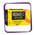 Ibumax-C 400 Mg / 300 Mg (Ибумакс-Ц 400 Мг / 300 Мг) таблетки - 20 шт