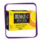 Ibumax-C 400 Mg / 300 Mg (Ибумакс-Ц 400 Мг / 300 Мг) таблетки - 30 шт