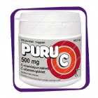 Vitabalans Puru C 500 mg (Витабаланс Пуру Ц 500 мг) жевательные таблетки - 100 шт