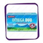 Bioteekin Omega Duo Vahva Omega-3 (Рыбий жир в капсулах) капсулы - 60 шт