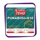 Bioteekin Teho Punariisi Q10 (Биотеекин Техо Пунарииси Q10) капсулы - 60 шт