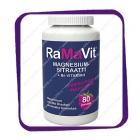 Ramavit Magnesium Sitraatti +B6 (РаМаВит Цитрат Магния + Б6) жевательные таблетки - 80 шт
