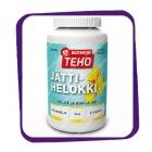 Bioteekin Teho Jattihelokki (Масло примулы +GLA +E - комплекс витаминов) капсулы - 160 шт
