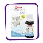 Bioteekin Probiootti Baby Tipat +D3 (Биотеекин Пробиотик Бэби Типат +Д) капли - 8 мл