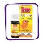 Bioteekin Teho D Tippa 10 mkg (Витамин Д в каплях 10) капли - 8 мл