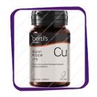 Bertils Kelasin Kupari 2 mg (Бертилс Келасин Купари 2 мг) таблетки - 100 шт