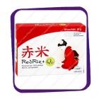 Red riz Q 10 (Ред риз Q 10 для контроля холестерина) таблетки - 60 шт