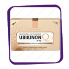 Tri Tolonen Ubikinon Q10 50 mg (Три Толонен Убихинон Q10 50 мг) капсулы - 60 шт