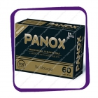 Panox Via Naturale (Панокс Виа Натурале для мужчин) таблетки - 60 шт