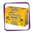 Vahva Tyrnioljy-Mustikka Omegat (Облепиховое Масло +Черника) капсулы - 60 шт